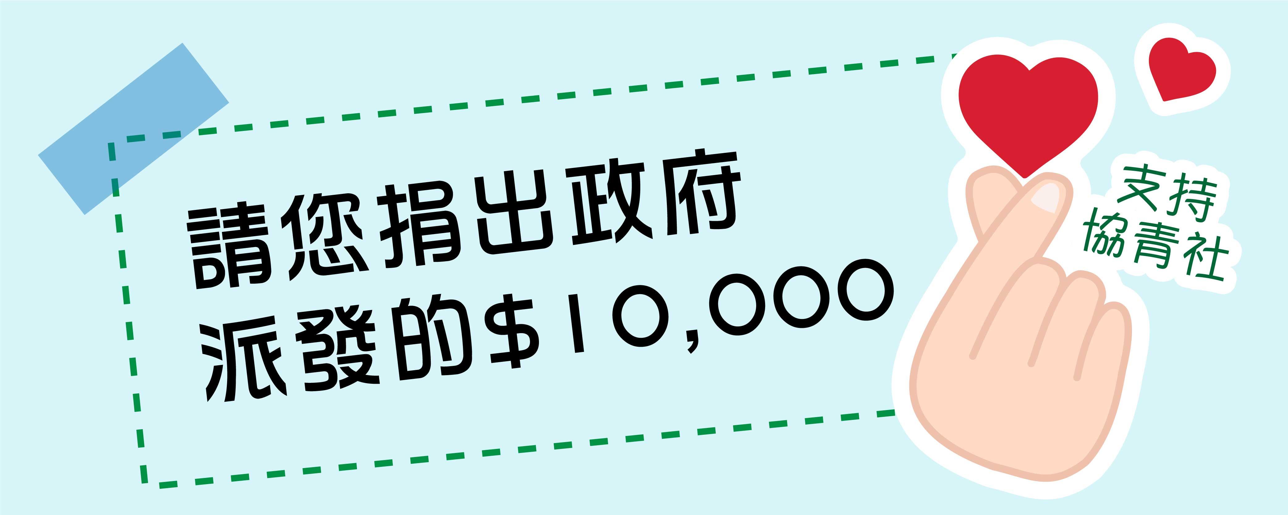 10000-plan_web-banner_10000-paln_10000x400.jpg (237 KB)