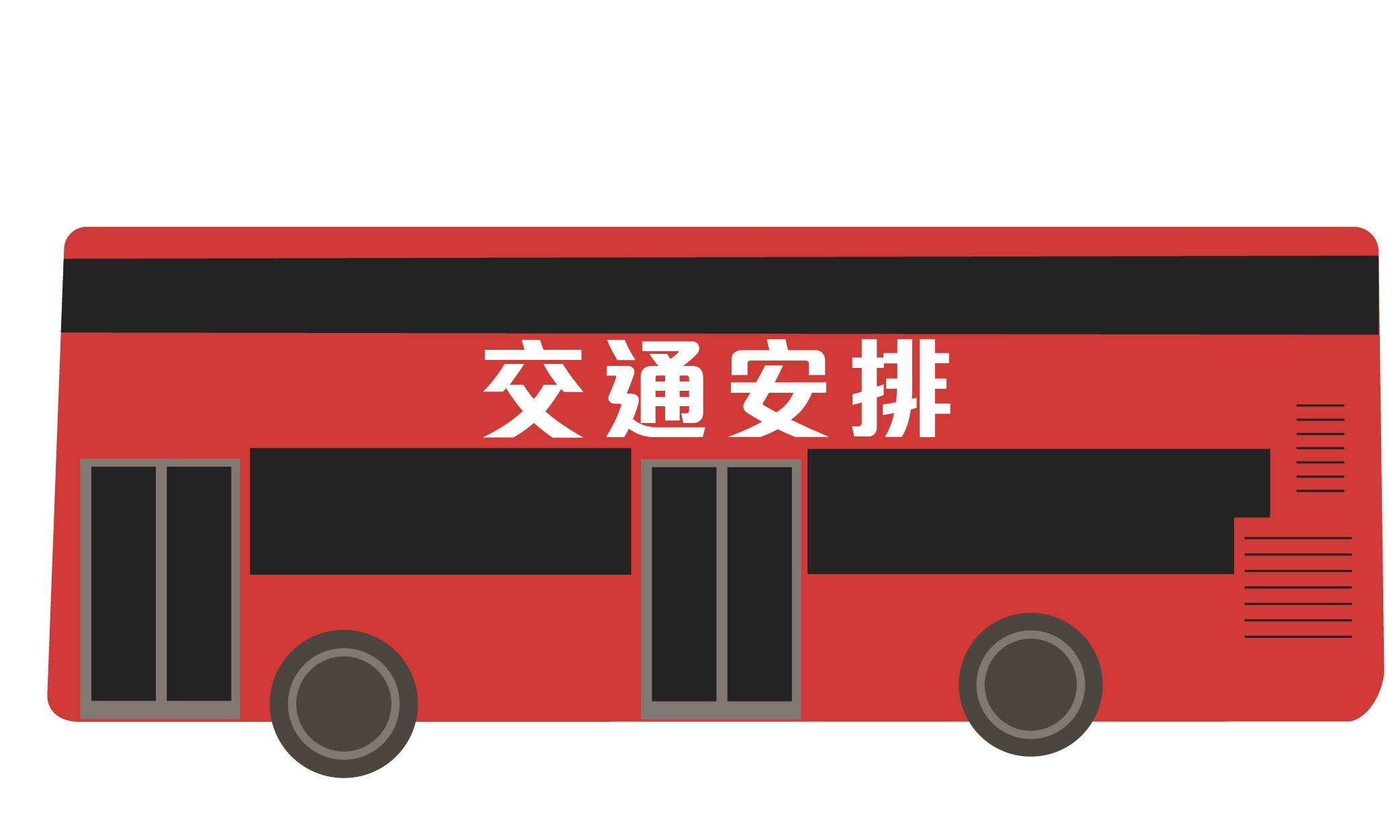 transportation-02.jpg (144 KB)